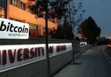 Bitcoin Universidades